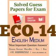 ECO14 IGNOU Solved Sample Papers/Most Important Questions Answers for Exam-English Medium
