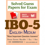 IBO5 IGNOU Solved Sample Papers/Most Important Questions Answers for Exam-English Medium