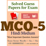 MCO5 IGNOU Solved Sample Papers/Most Important Questions Answers for Exam-Hindi Medium
