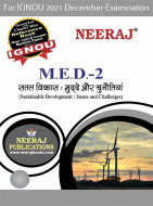 MED2, Sustainable Development: Issues and Challenges (Hindi Medium), IGNOU Master of Arts (Political Science) (MPS) Neeraj Publications | Guide for MED-2 for December 2021 Exams with Sample Papers
