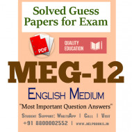 MEG12 IGNOU Solved Sample Papers/Most Important Questions Answers for Exam