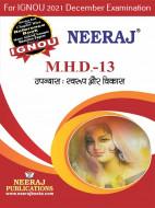 MHD13, Swaroop Aur Vikas (उपन्यास : स्वरुप और विकास) (Hindi Medium), IGNOU Master of Arts (Hindi)(MHD) Neeraj Publications | Guide for MHD-13 for December 2021 Exams with Sample Papers