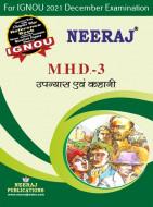 MHD3, Upanays Avam Kahani (उपन्यास एवं कहानी) (Hindi Medium), IGNOU Master of Arts (Hindi)(MHD) Neeraj Publications | Guide for MHD-3 for December 2021 Exams with Sample Papers