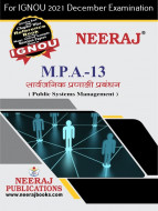 MPA13, Public Systems Management (Hindi Medium), IGNOU Master of Arts (Public Administration) (MPA) Neeraj Publications | Guide for MPA-13 for December 2021 Exams with Sample Papers