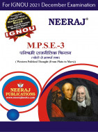 MPSE3, Western Political Thought (Hindi Medium), IGNOU Master of Arts (Political Science) (MPS) Neeraj Publications | Guide for MPSE-3 for December 2021 Exams with Sample Papers