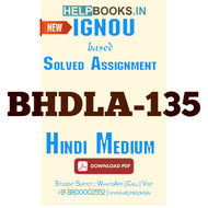 BHDLA135 Solved Assignment-Hindi Bhasa : vividh prayog