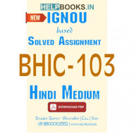 BHIC103 Solved Assignment (Hindi Medium)-History of India –II BHIC-103