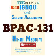 BPAC131 Solved Assignment (Hindi Medium)-Perspectives on Public Administration