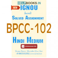 BPCC102 Solved Assignment (Hindi Medium)-Biopsychology BPCC-102