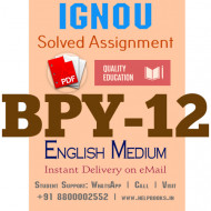 Download BPY12 IGNOU Solved Assignment 2020-2021 (English Medium)