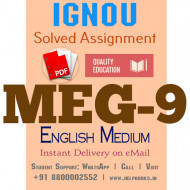 Download MEG9 IGNOU Solved Assignment 2020-2021