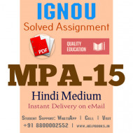 Download MPA15 IGNOU Solved Assignment 2020-2021 (Hindi Medium)