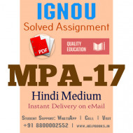 Download MPA17 IGNOU Solved Assignment 2020-2021 (Hindi Medium)