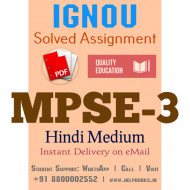 Download MPSE3 IGNOU Solved Assignment 2020-2021 (Hindi Medium)