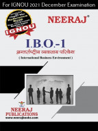 IBO1, International Business Environment (Hindi Medium), IGNOU Master of Commerce (MCOM) Neeraj Publications | Guide for IBO-1 for December 2021 Exams with Sample Papers
