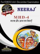 MHD4, Natak Evam Anya Gadya Vidhai (नाटक एवं अन्य गद्य विधाएँ) (Hindi Medium), IGNOU Master of Arts (Hindi)(MHD) Neeraj Publications | Guide for MHD-4 for December 2021 Exams with Sample Papers