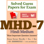 MHD7 IGNOU Solved Sample Papers/Most Important Questions Answers for Exam