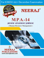 MPA14, Human Resource Management (Hindi Medium), IGNOU Master of Arts (Public Administration) (MPA) Neeraj Publications | Guide for MPA-14 for December 2021 Exams with Sample Papers