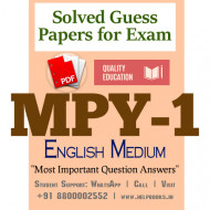 MPY1 IGNOU Solved Sample Papers/Most Important Questions Answers for Exam