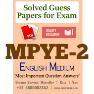 MPYE2 IGNOU Solved Sample Papers/Most Important Questions Answers for Exam