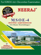 MSOE4, Urban Sociology (Hindi Medium), IGNOU Master of Arts (Sociology)(MSO) Neeraj Publications | Guide for MSOE-4 for December 2021 Exams with Sample Papers