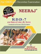 RDD7, Communication and Extension in Rural Development (Hindi Medium), IGNOU Master of Arts (Rural Development) (MARD) Neeraj Publications | Guide for RDD-7 for December 2021 Exams with Sample Papers