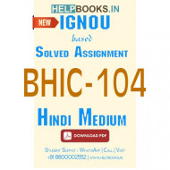 BHIC104 Solved Assignment (Hindi Medium)-Social Formations and Cultural Patterns of the Medieval World BHIC-104