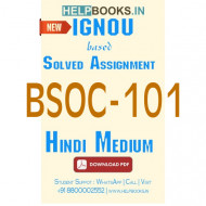 BSOC101 Solved Assignment (Hindi Medium)-Introduction to Sociology I BSOC-101