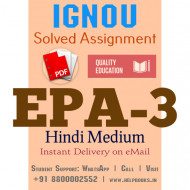 Download EPA3 IGNOU Solved Assignment 2020-2021 (Hindi Medium)