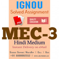 Download MEC3 IGNOU Solved Assignment 2020-2021 (Hindi Medium)