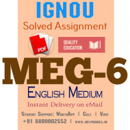 Download MEG6 IGNOU Solved Assignment 2020-2021