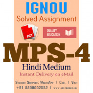 Download MPS4 IGNOU Solved Assignment 2020-2021 (Hindi Medium)