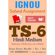 Download TS6 IGNOU Solved Assignment 2020-2021 (Hindi Medium)