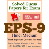 EPS9 IGNOU Solved Sample Papers/Most Important Questions Answers for Exam-Hindi Medium