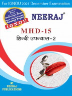 MHD15, Hindi Upanays-2 (हिन्दी उपन्यास-2) (Hindi Medium), IGNOU Master of Arts (Hindi)(MHD) Neeraj Publications | Guide for MHD-15 for December 2021 Exams with Sample Papers