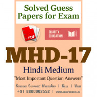 MHD17 IGNOU Solved Sample Papers/Most Important Questions Answers for Exam