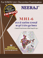 MHI6, Evolution of Social Structures in India through the Ages (Hindi Medium), IGNOU Master of Arts (History)(MAH) Neeraj Publications | Guide for MHI-6 for December 2021 Exams with Sample Papers