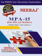MPA15, Public Policy and Analysis (Hindi Medium), IGNOU Master of Arts (Public Administration) (MPA) Neeraj Publications | Guide for MPA-15 for December 2021 Exams with Sample Papers