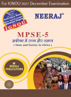 MPSE5, State and Society in Africa (Hindi Medium), IGNOU Master of Arts (Political Science) (MPS) Neeraj Publications | Guide for MPSE-5 for December 2021 Exams with Sample Papers