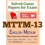 MTTM13 IGNOU Solved Sample Papers/Most Important Questions Answers for Exam