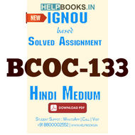 BCOC133 Solved Assignment (Hindi Medium)-Business Law