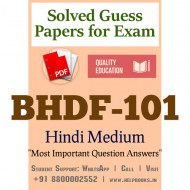 BHDF101 IGNOU Solved Sample Papers/Most Important Questions Answers for Exam