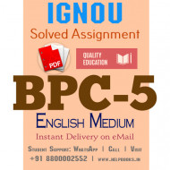 Download BPC5 IGNOU Solved Assignment 2020-2021 (English Medium)