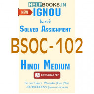 Download BSOC102 Solved Assignment 2020-2021 (Hindi Medium)-Sociology of India - I BSOC-102