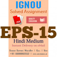 Download EPS15 IGNOU Solved Assignment 2020-2021 (Hindi Medium)