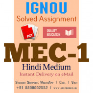 Download MEC1 IGNOU Solved Assignment 2020-2021 (Hindi Medium)