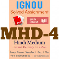 Download MHD4 IGNOU Solved Assignment 2020-2021