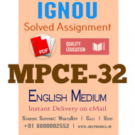 Download MPCE32 IGNOU Solved Assignment 2020-2021