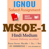 Download MSOE1 IGNOU Solved Assignment 2020-2021 (Hindi Medium)