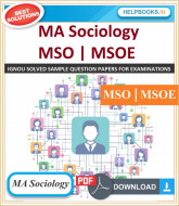 IGNOU MA Sociology Solved Assignments-MSO & MSOE | e-Assignment Copy | 2020-21